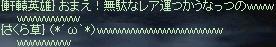 LinC9872.jpg