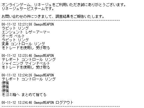 Linemail.jpg