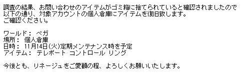 Linemail2.jpg