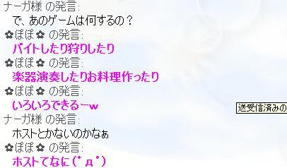 nagasama2.jpg