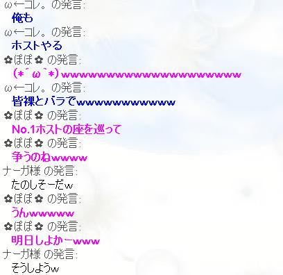 nagasama4.jpg