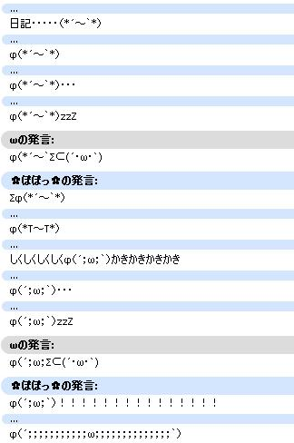 LinC12681.jpg