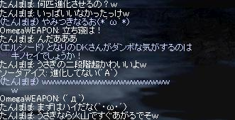 soda12.jpg