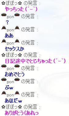 tojita-!!!.jpg