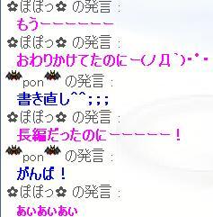 tojita2.jpg