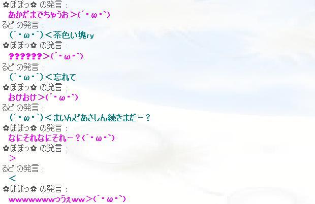wanko6.jpg