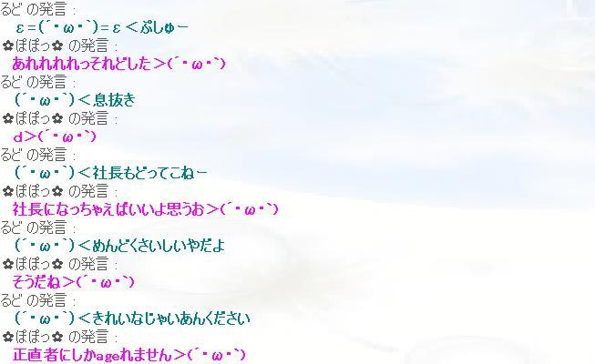 wanko8.jpg
