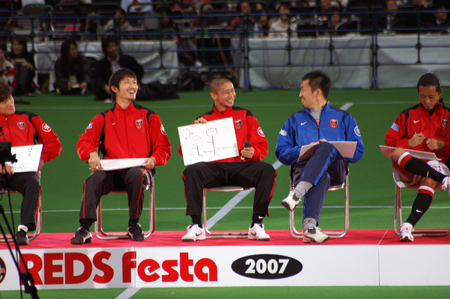 レッズフェスタ2007