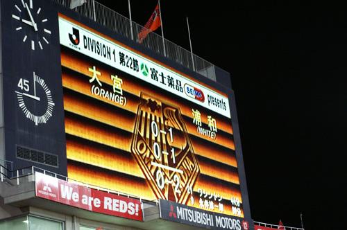 埼玉ダービー