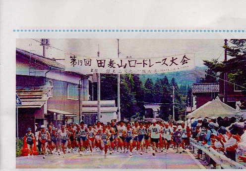 tamugiyama1.jpg