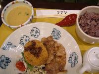 平田牧場の豚の生姜焼きと黒豆コロッケ定食