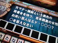 20080824_04.jpg