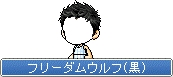 furidamu-kuro.jpg