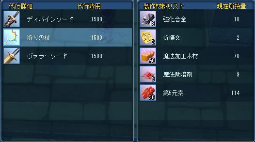 lh2008103003.jpg
