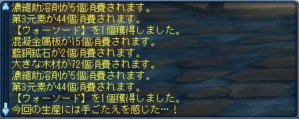 lh2008121302.jpg