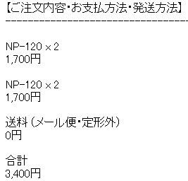 pc2009091401.jpg
