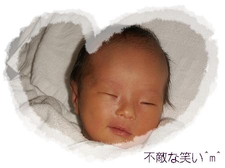 miwa614 006