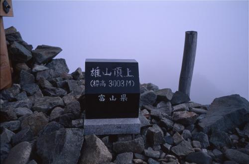 20080425-e.jpg