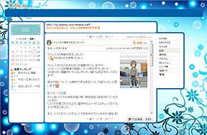 yuo_cafesta_03.jpg