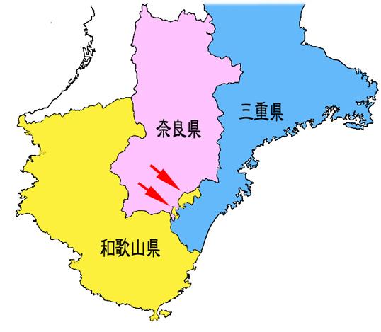 wakayamatobiti1.jpg