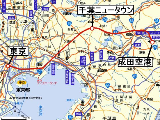 成田新幹線のルート - コピー