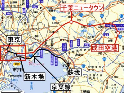 成田新幹線のルート - コピー - コピー