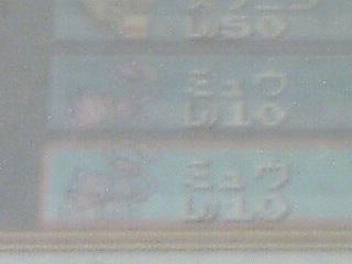 20050714105108