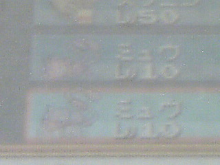 20050714125107