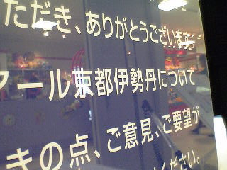 20051101104208