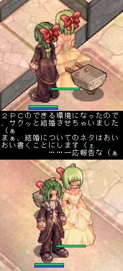 アルナさんとキオン君(結婚02)