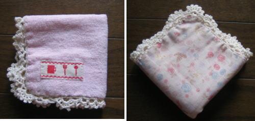 handkerchief-8.jpg