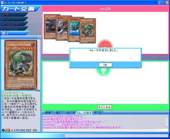 ミックスチーム戦②-7