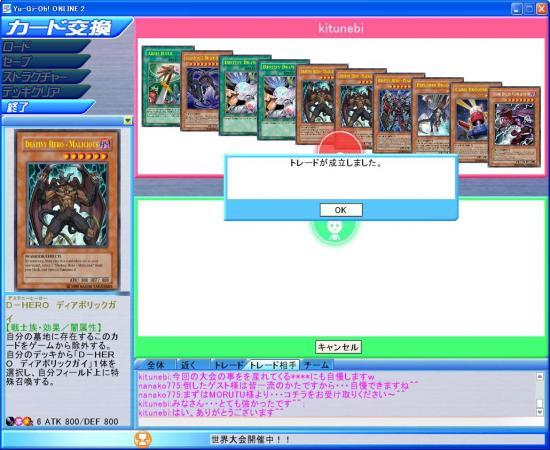 ミックスチーム戦⑤-6