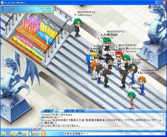 ミックスチーム戦⑤-8