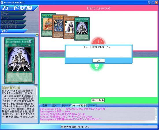 ミックスチーム戦⑥-3