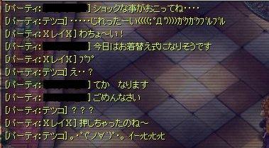 20061124011919.jpg