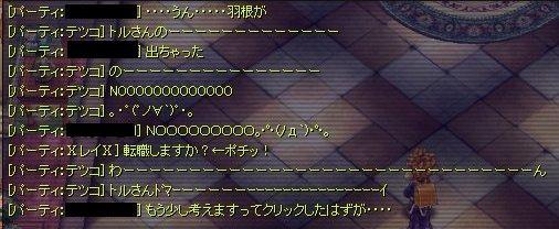 20061124011930.jpg
