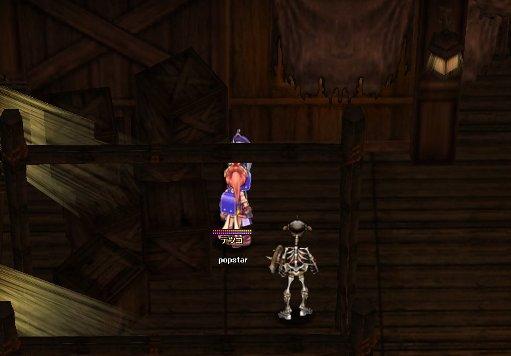海賊二階安置