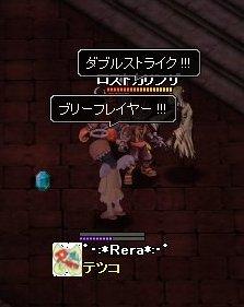 もぅいいって・・死orz