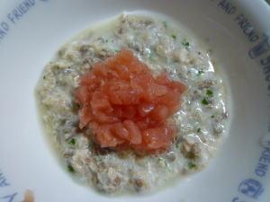 砂肝、鶏モモ肉猫ごはんマグロトッピング