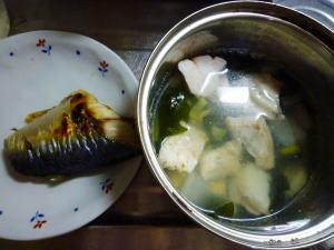 焼きサバ、タラ材料編
