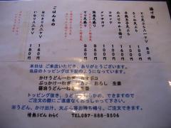 IMG24 (8)