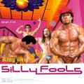 sillyfools-kingsize