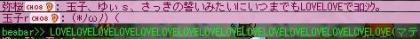LOVE19.5.19.jpg