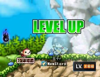 LVUP166.jpg