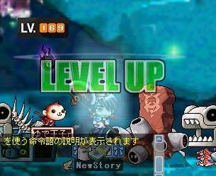 LVUP169.jpg
