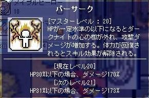 ba-sa-ku19.5.24.2.jpg