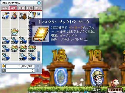 ba-sa-ku2019.5.23.jpg