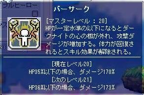 ba-sa-kunouryoku.jpg