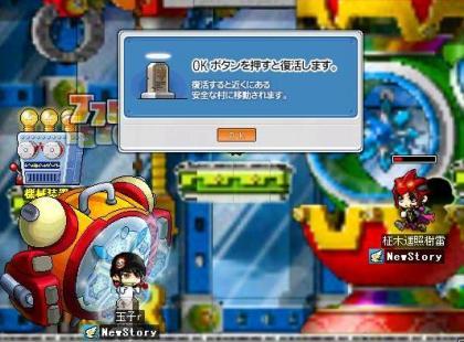bisyasu19.8.11.jpg